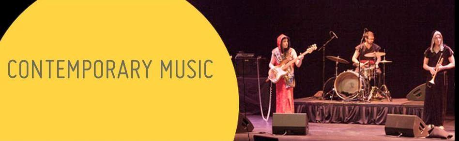 music grant deadline & info session